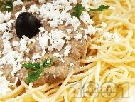 Спагети със сос от шпроти и каперси
